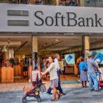 Создаваемый SoftBank инвестиционный фонд проведет несколько многомиллиардных сделок