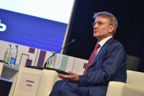 Finopolis-2016: финтех стал главным вызовом банков
