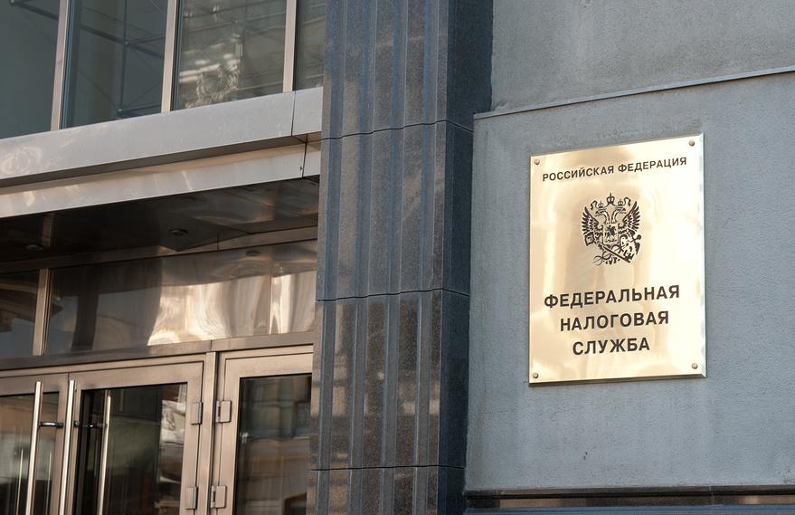 Аналитики Deloitte прокомментировали письмо ФНС России о статусе криптовалют