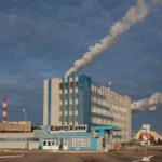 «ЕвроХим» заключает инвестиционный контракт на 57 млрд рублей