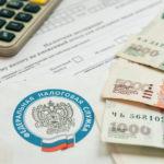 Налоговая система как элемент инвестиционной экономики