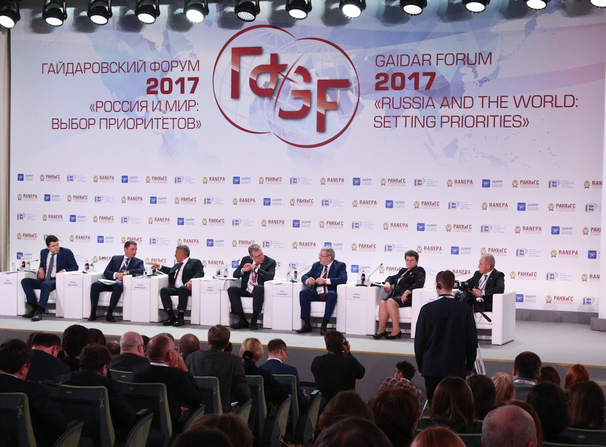 VIII Гайдаровский форум: вызовы и приоритеты