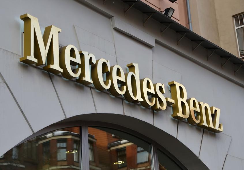 Автомобили Mercedes-Benz поставят на поток в Подмосковье