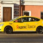 «Яндекс» намерен оказаться в числе лидеров беспилотных технологий