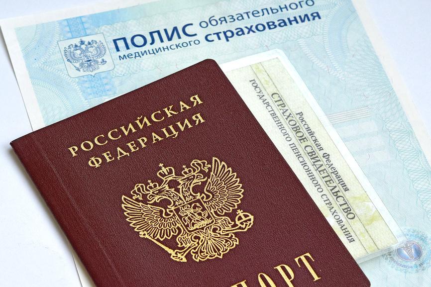 Сформируется ли в России рынок онкострахования?