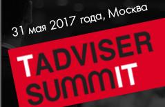 TAdviser SummIT 2017
