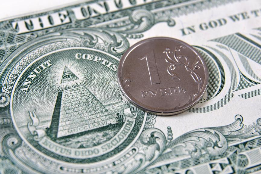Экономисты рассказали об угрозе 100 руб. за доллар