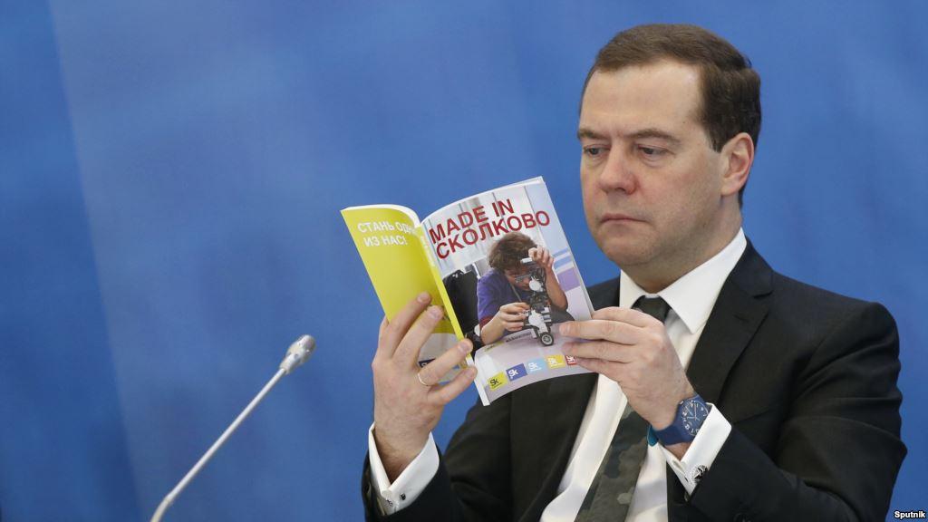 WIPO: Россия на 45 месте по инновациям в мире