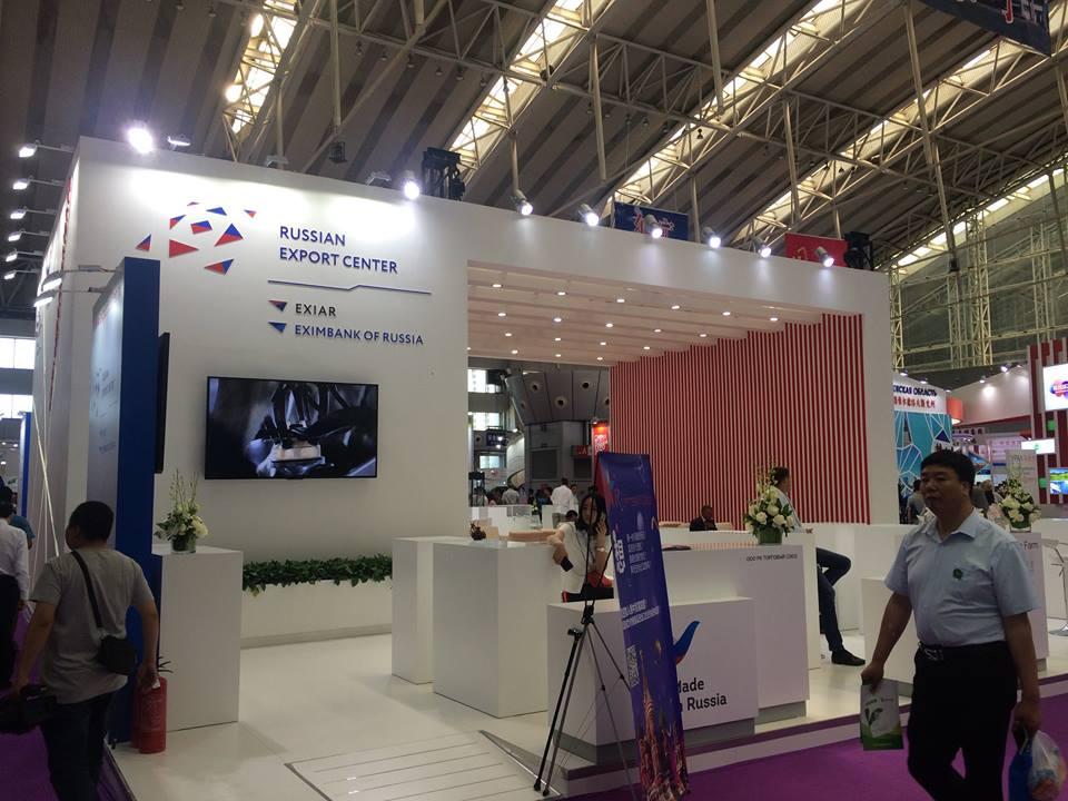 Иркутская область представила в Китае 13 перспективных инвестпроектов
