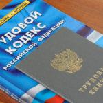 Максим Губанов: Предприниматели или наемные работники?