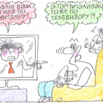 Куда пойдет «телемедицина в законе»