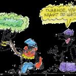 PwC: Блокчейн – лишь этап в трансформации бизнеса