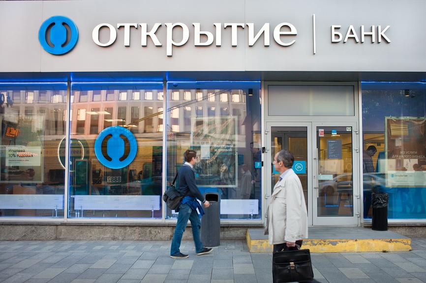 Неприятные «Открытия»: 5 уроков очередного банковского кризиса