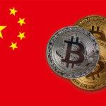 Китай «проткнул» пузырь ICO