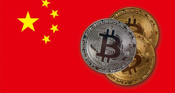 Китай открывает новую эпоху в истории блокчейна