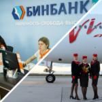 Андрей Мовчан: «ВИМ-Авиа и Бинбанк – случаи разные, причины одинаковые»