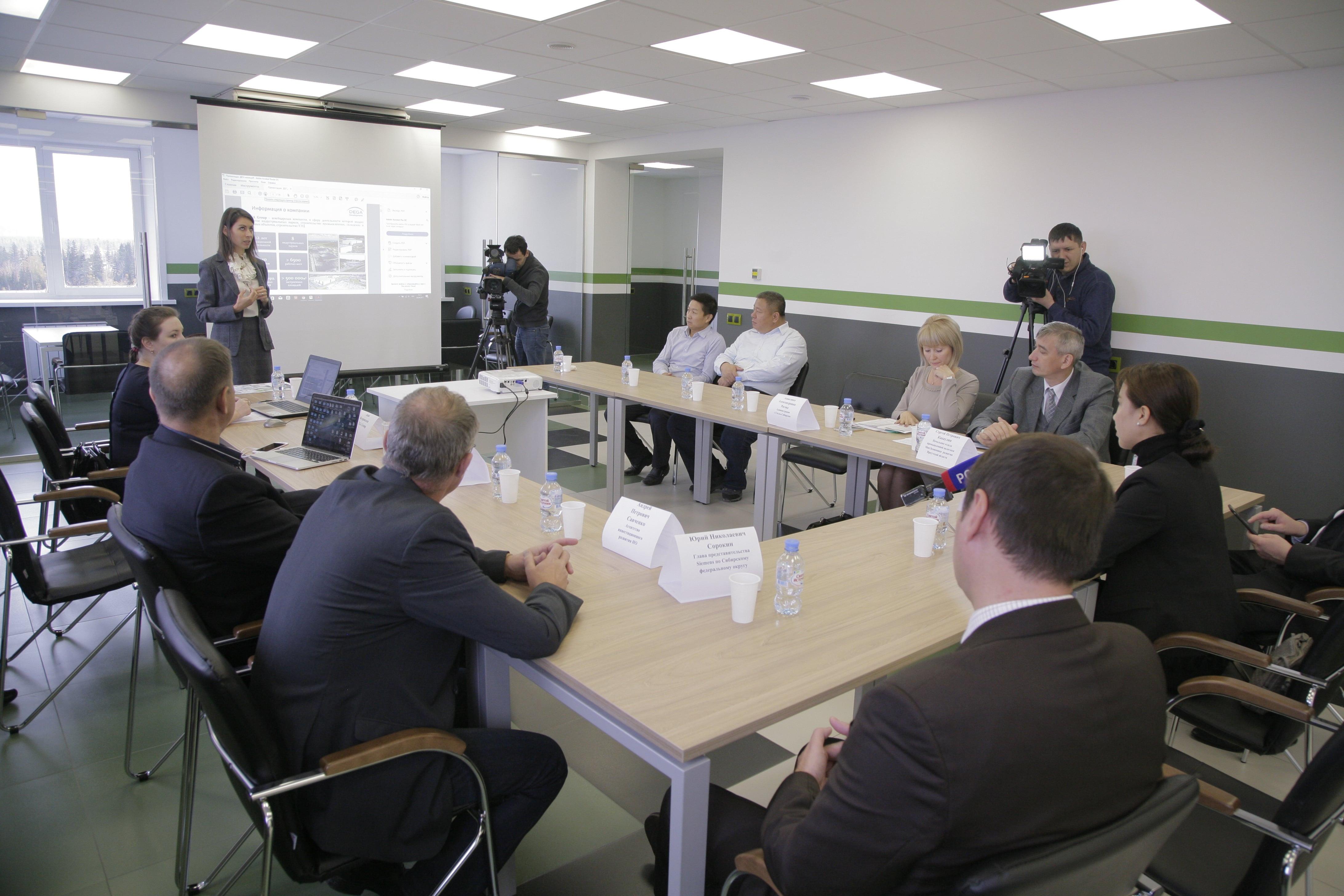 Инвесторы из Китая и Германии посетили Усолье-Сибирское
