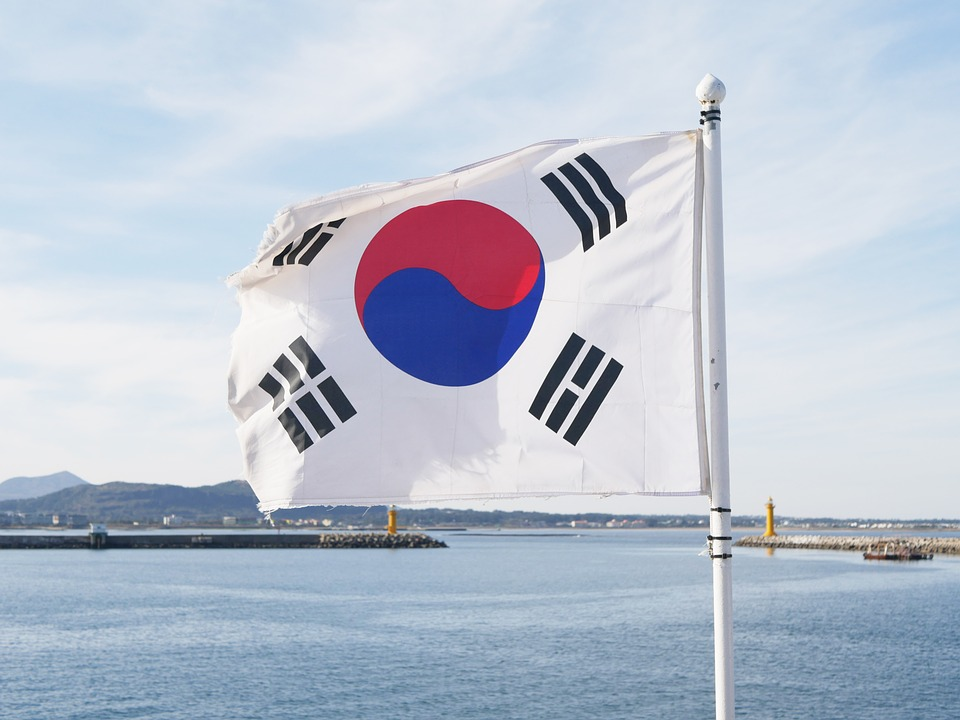 a description of south korea officially known as the republic of korea South korea is a small country with a lot of the official name of south korea is the republic of korea the war was never officially ended, and the koreas.