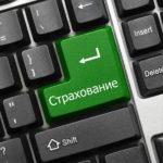 Скрытая угроза: изменит ли блокчейн рынок страхования