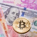 Нужна ли криптовалюта обычному потребителю
