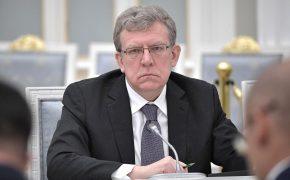 Кудрин опасается рецессии из-за санкций