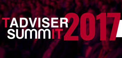TAdviser SummIT 2017: итоги года и планы 2018