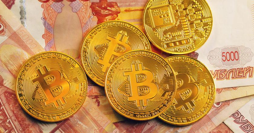 Цифровые финансовые активы сегодня: что сулит нам эра биткоина