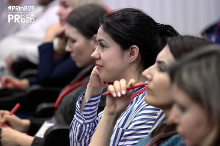 Конференция «PR в секторе B2B» прошла под знаком инноваций