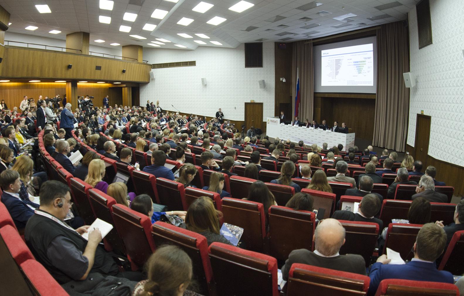 На Гайдаровском форуме в РАНХиГС обсудят образование будущего, научные коммуникации и big data