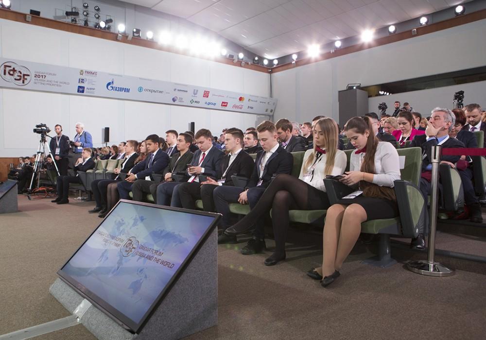 Бизнес-образование станет одной из ключевых тем Гайдаровского форума – 2018