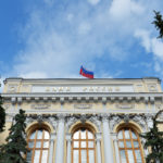 Центробанк повысил ставку ради рубля