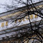 ЦБ рассказал о последствиях новых санкций