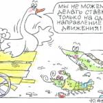 России нужна стратегическая многовекторность