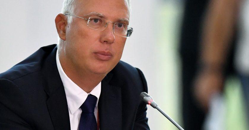 РФПИ предложил создать Фонд регионального развития