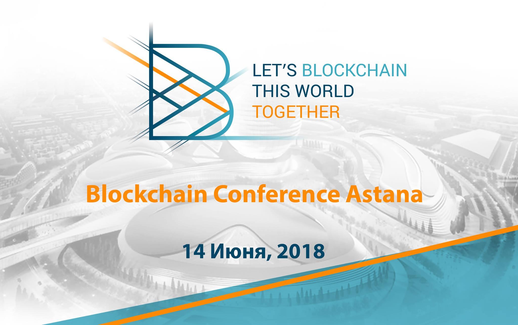 Blockchain Conference Astana: главная Blockchain конференция Центральной Азии пройдет в Астане