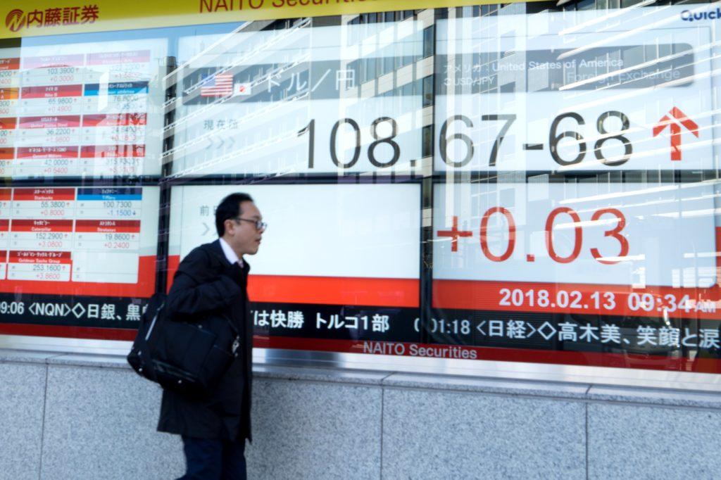 Рынок акцийРФ завершил неделю новым максимумом поиндексу МосБиржи