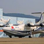 Китай тестирует крупнейший в мире самолёт-амфибию