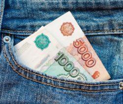 Рубль на неделе имеет шансы укрепиться