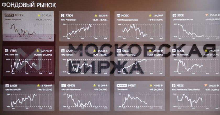 О загадочном росте на российской бирже