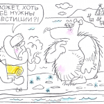 Дмитрий Евстафьев: Арктика как экономический актив