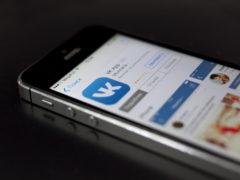 Банки получат доступ к профилям пользователей «ВКонтакте»