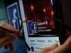 Роскомнадзор может заблокировать Facebook до конца года