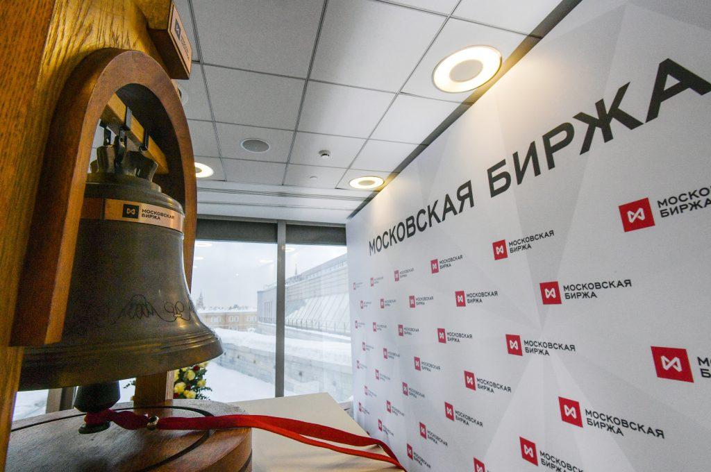 Русский фондовый рынок рухнул. Доллар— 60 руб., евро