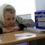 Минфин предложил быстрое повышение пенсионного возраста