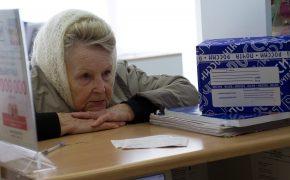 Эксперт: средняя пенсия втрое ниже советской