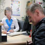 России грозит «инновационная» пенсионная реформа