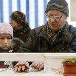 В Госдуме допустили изменение пенсионной реформы