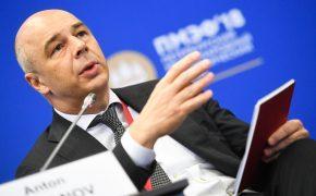 Силуанов предлагает забыть про обязательную пенсионную систему