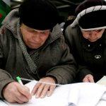Минтруд предложил новый вариант повышения пенсионного возраста