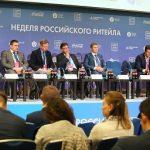 В Москве подвели итоги IV Недели российского ритейла